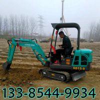 果园专用小型挖掘机型号 小挖掘机价格