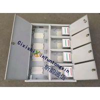冷轧板防水72芯壁挂式四网合一光纤配线箱