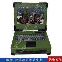 12寸工业便携机机箱便携式工控一体机军工电脑加固笔记本机箱采集