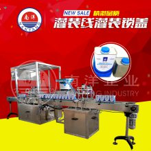 南洋企业自动灌装机 自动铝罐锁盖封口生产线 液体全自动灌装机械厂家