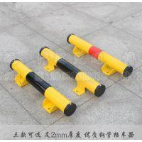 钢管定位器 60CM钢管挡车器 车轮阻车器 车位挡车器 车轮定位器