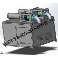 宁波全自动颗粒干冰机|华瑞德自动化|全自动颗粒干冰机推荐