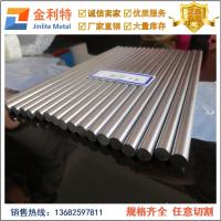 优质C7701白铜棒 高镍白铜棒现货供应