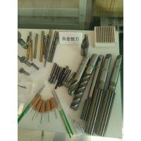 专业定制各种铰刀、丝锥、刀片、金刚石工具、钻头等,各种规格材质都可定制