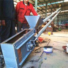 倒袋站用输送设备 环保无尘粉料输送机 管链输送机