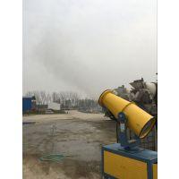 滨州建筑工地除尘雾炮机厂家降尘雾炮机批发价格