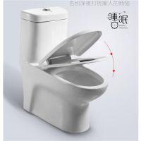 万居安工程卫浴(图)、马桶定做、马桶