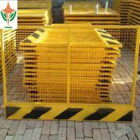 1.2米高基坑护栏 施工围栏 建筑基坑隔离栏