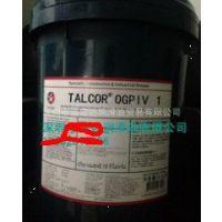 加德士开式齿轮油CALTEX TALCOR OGP IV 1 开式齿轮润滑脂 16公斤