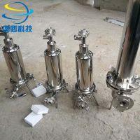 单芯 精密 可定制空气 氮气过滤器 不锈钢材质 耐高压 微孔滤芯过滤器