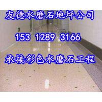 http://himg.china.cn/1/4_355_238448_400_320.jpg