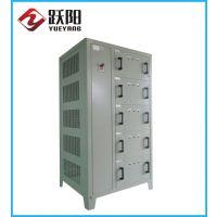 上海高频开关电源哪家好?跃阳品牌厂家直销可任意定制