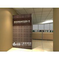 华辰大厦佳承佳办公室基础装修-木质展柜-南京大唐格雅展柜厂