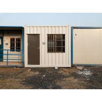 法利莱 住人集装箱彩钢板房 18平米简单宽敞 6元一天