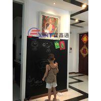 东莞红边框挂式磁性黑板7惠东咖啡店黑板7可定制黑板