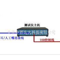 中西 JH9201F手机音频分析仪 库号:M407264型号:JH11-JH9201F