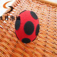 厂家定做 EVA带孔按摩泡棉球 高密度环保耐磨海绵球50mm填充球