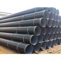 供应天津加强级防腐无缝钢管价格 六油两步防腐钢管厂