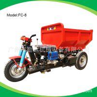 ***新款迷你型小柴油三轮车,8马力,进巷子专用三轮车90cm宽