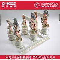 HR20-500V/630低压熔断开关HR20-0.5/600-800-1000A刀熔隔离开关
