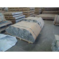 供应0.5*1000*C-管道防腐保温铝皮 大型石化及化工 企业专用