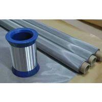 高品质艾利046不锈钢丝筛网,不锈钢丝编织筛网