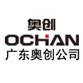广东奥创新能源科技有限公司