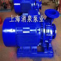 ISW/IRW卧式管道直联泵IRW65-125I 单级管道离心泵 热水流程泵高温泵