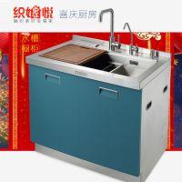 集成水槽厂家批发304不锈钢双槽配套净水器垃圾处理器可定制门板