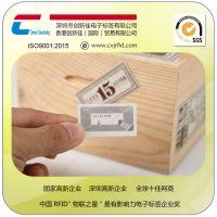 【外贸品质】HF易碎标签 rfid铜版纸标签 名牌化妆品可防伪防撕贴