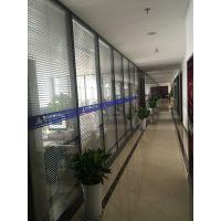 专业玻璃隔断西安办公高隔双玻带百叶玻璃隔断铝合金隔断厂家直销