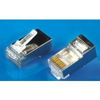 RJ45 8p8c纯铜 6类千兆网络插头