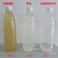 中山市自来水发黄发红有铁腥味怎么办就选清泽蓝除铁锰过滤器厂家