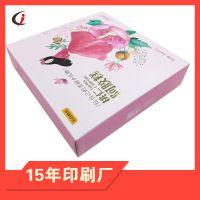 深圳光明新区食品盒印刷定制 支持量身定制价格低廉