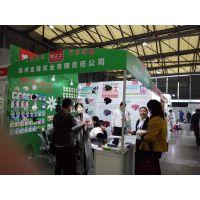 2018中国上海工厂展|oem贴牌展|美容用品OEM展