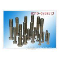 m10螺栓规格齐全|永年30螺栓厂家-石标牌六角头螺丝