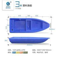 宜宾哪里有卖塑料渔船卖 重庆赛普厂家供应