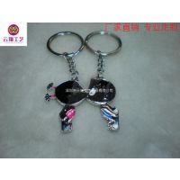 情侣吊饰定制 锌合金压铸钥匙扣制作 珐琅挂件