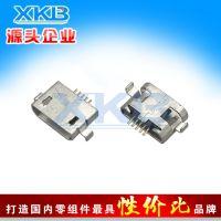 MICRO 5P 沉板 /牛角型 MICRO USB 母座