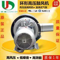 厂家直销双段式高压风机 双叶轮旋涡气泵 高压漩涡气泵