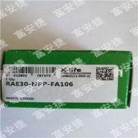INA RAE30NPPFA106 外球面球轴承