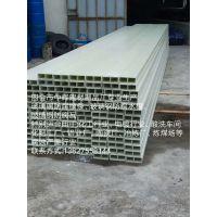厂家供应:玻璃钢型材、玻璃钢防腐、玻璃钢制品、FRP防腐檩条、方形檩条、玻璃钢拉挤檩条