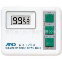 日本AD 数字定时器 AD-5703