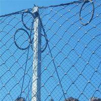 SNS被动防护网现货 热镀锌钢丝绳柔性防护网安装施工价格@深州缆瑞