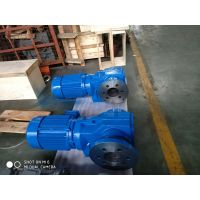 KA77螺旋锥齿轮减速机噪音低寿命长厂家直销