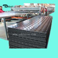塑料铺路垫板 宁弯不断裂聚乙烯材质铺路板