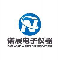东莞市诺展电子仪器有限公司