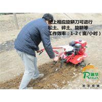 大马力农用汽油微耕机 7.5马力耕田犁地机 蔬菜大棚专用耕地机