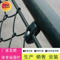 篮球场围网的特性及安装方式介绍
