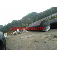 新疆高速公路专用钢波纹管涵生产厂家@防腐排水管道钢波纹管涵